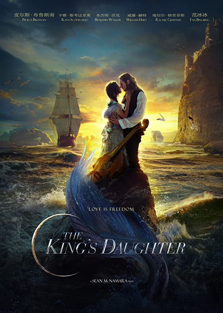 The Kings Daughter Motion Picture Lighting